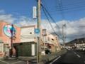 岡山県道62号玉野福田線