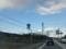 岡山県道37号西大寺山陽線