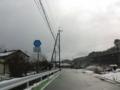 京都府道451号吉富八木線