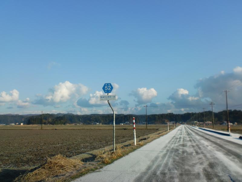 石川県道52号折戸飯田線