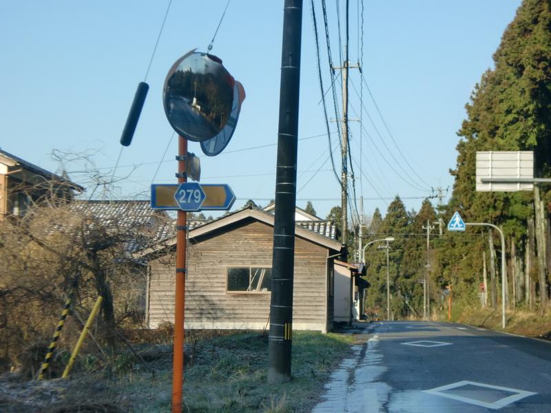 石川県道279号大屋杉山線