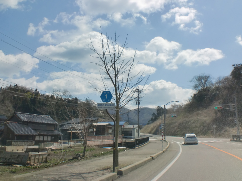 石川県道1号七尾輪島線