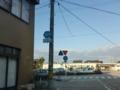 富山県道301号氷見停車場線