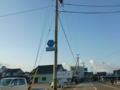 富山県道302号氷見港氷見停車場線