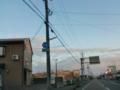 富山県道66号高岡砺波線