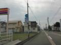 福井県道188号石田家久停車場線