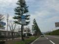 福井県道185号鯖江清水線