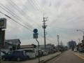 福井県道229号福井鯖江線