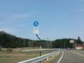 福井県道3号福井大森河野線