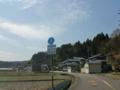 福井県道6号福井四ヶ浦線