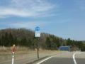 福井県道115号殿下福井線