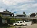 福井県道10号丸岡川西線