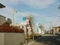 福井県道9号芦原丸岡線