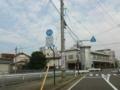 福井県道160号板倉高江線