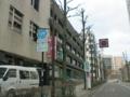 福井県道176号御本丸大手町線
