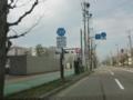 福井県道128号福井停車場米松線