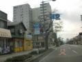 福井県道114号吉野福井線