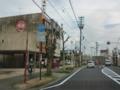 福井県道177号山奥九十九橋線