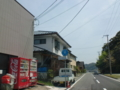 兵庫県道・京都府道11号香美久美浜線