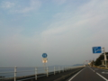 高知県道14号春野赤岡線