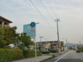 高知県道34号桂浜はりまや線