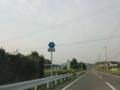 高知県道37号高知春野線