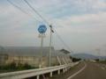 高知県道279号甲殿弘岡上線