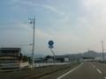 高知県道39号土佐伊野線