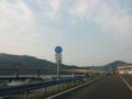 高知県道47号横浪公園線