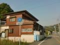 高知県道23号須崎仁ノ線
