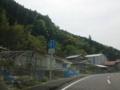 高知県道41号窪川中土佐線