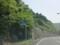 愛媛県道293号猿鳴平城線