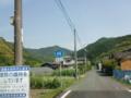 高知県道46号中村宿毛線