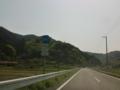 高知県道357号安満地福良線