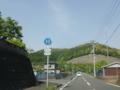 高知県道43号柏島二ツ石線