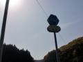 高知県道352号清王新田貝ノ川線