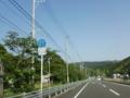 高知県道27号足摺岬公園線