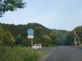 高知県道337号岡本大方線