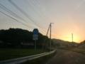 高知県道339号出口古津賀線
