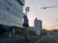 高知県道333号安並佐岡線