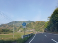 高知県道50号有岡川登線