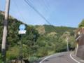 高知県道・愛媛県道106号十和吉野線