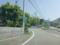 愛媛県道280号下鍵山松野線