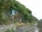 愛媛県道337号名駒友浦線