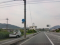 岡山県道47号倉敷長浜笠岡線