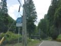 京都府道362号愛宕弓槻線