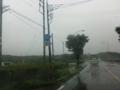 栃木県道30号矢板那須線
