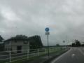 栃木県道21号湯本漆塚線