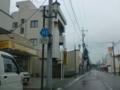 栃木県道143号黒田原停車場線