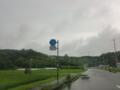 栃木県道72号大田原芦野線